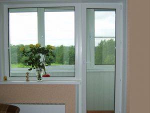 balkonblok-300x225