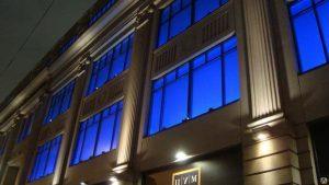Торцевая подсветка в пластиковых окнах