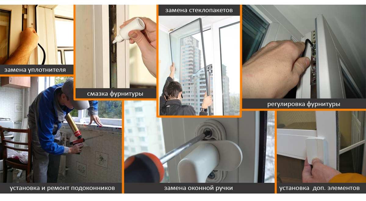 Ремонт пластиковых окон - рекомендации оконного завода спб f.