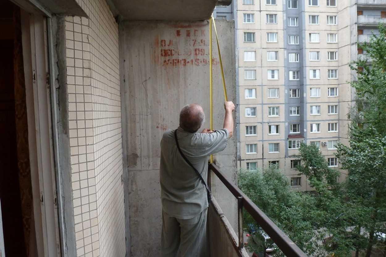 Выполняем замеры балкона самостоятельно