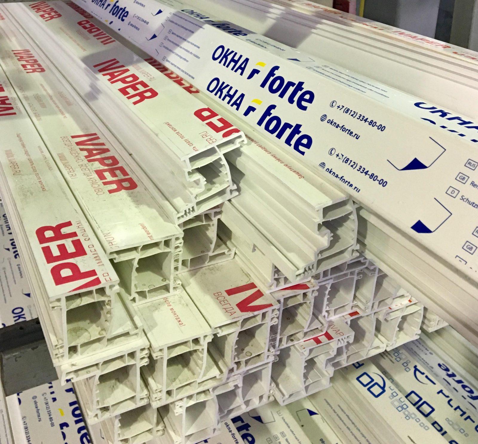 Замена пластиковых окон на новые от компании Forte