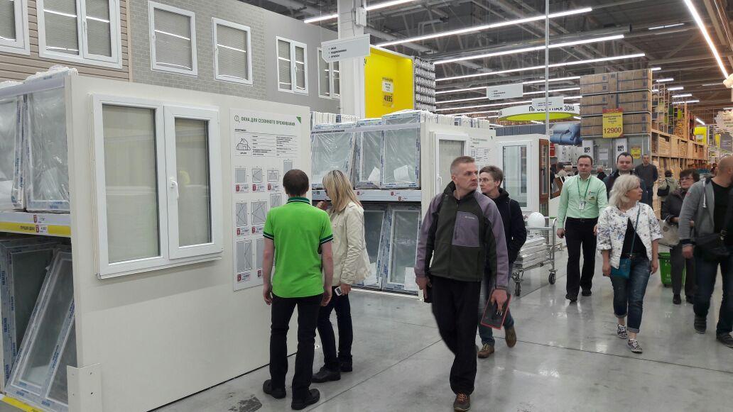 Готовые окна из строительных гипермаркетов