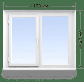 Окно двухстворчатое, IVAPER 62GRAU, фурнитура ROTO NT, однокамерный стеклопакет