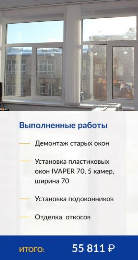 Пластиковые окна в СПб - Наши работы